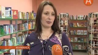 До 2015 года в Мурманске отремонтируют все городские библиотеки 25.06.2014