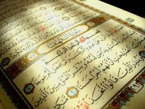 surat al kahf afasy
