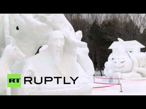China: World's largest ice and snow carnival kicks off in Harbin, China