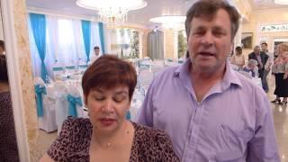 Свадьба Романа и Екатерины 6 июня 2015