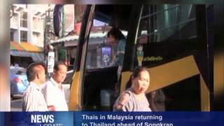 Thais in Malaysia returning to Thailand ahead of Songkran