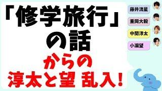 島根県の多くの県立高校では、修学旅行が無いそうです。 その話の流れか...