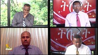 ESAT Tikuret Sat 14 July 2018