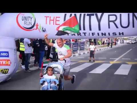 THE EMIRATES NBD UNITY RUN 2017 - PRESS CONFERENCE