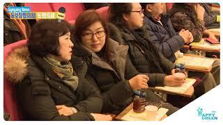 12월 3주_동 보장협의체 동행축제 성황리 마쳐 영상 썸네일