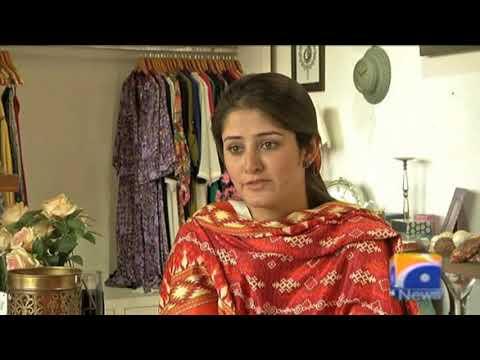 Kashmiri woman's unique business venture   Geo news