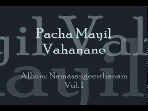 Pacha Mayil Vahanane - Namasankeerthanam by Manjapra Mohan