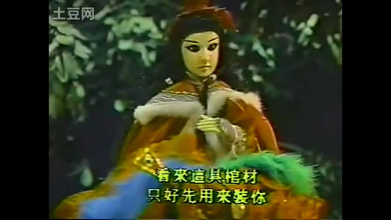 霹靂布袋戲-万俟焉vs燈蝶修萬年...