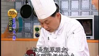 阿基師59元出好菜_薑絲大腸料理食譜