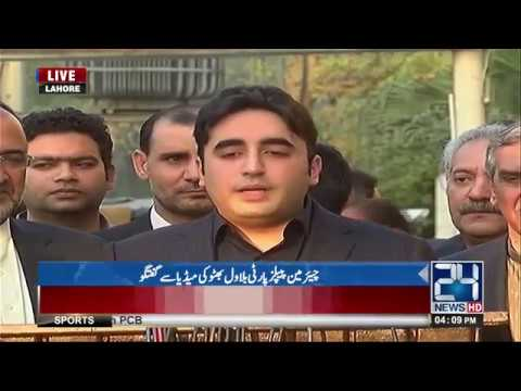 Top News Alerts - Chairman PPP Bilawal Bhutto Media Talk