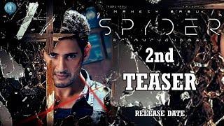 Spyder teaser 2 release date | spyder teaser | mahesh babu | ar murugadoss | ready2release