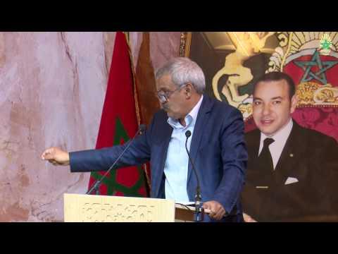Mohammed Soual, L'économie à l'épreuve des objectifs de développement durable