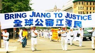 Trung Quốc: Hơn 20.000 Người Khởi Kiện Giang Trạch Dân   Tin Cấm Trung Quốc