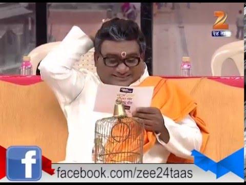 Bhau kadam as ashtrologer in in chala hawa...