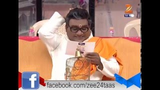 Bhau kadam as ashtrologer in in chala hawa yeu dya