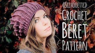 """Осенний БЕРЕТ КРЮЧКОМ """"Силуэт"""" / Fashion beret crochet pattern"""