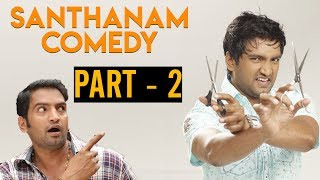Santhanam Hits | Compilation | Super Comedy Collections (Part - 2)