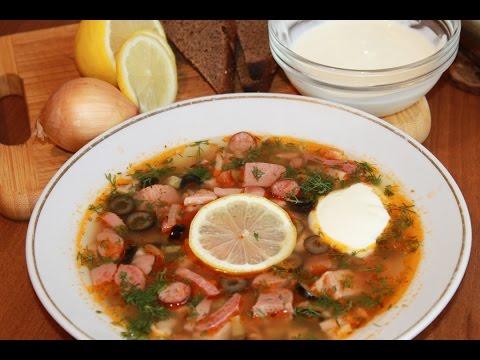Солянка сборная мясная (суп). Очень вкусная!