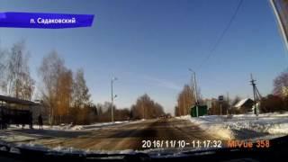 Видеорегистратор. ДТП Волга и Хонда. Место происшествия 10.11.2016