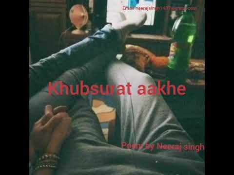 Khubsurat aankhe.. romantic poem on eyes in hindi