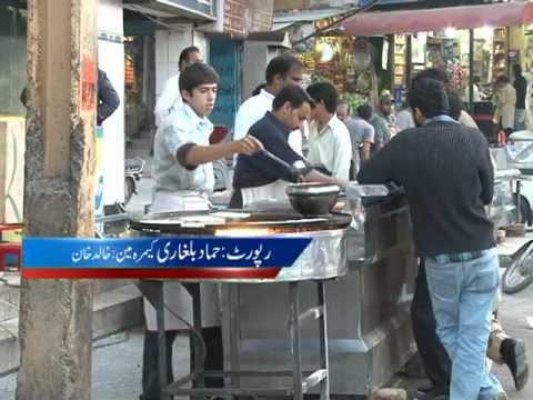 Refreshment Centre Commercial Market Rawalpindi Report by Hammad Balghari