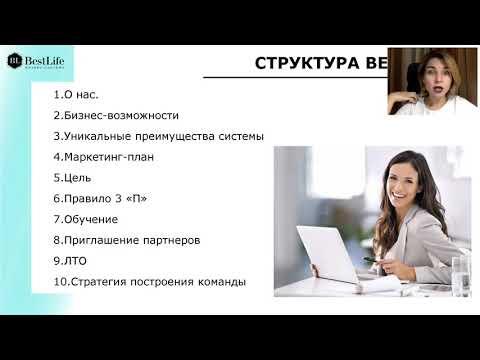 Успешный старт  Ольга Шаймарданова  12 02 2019