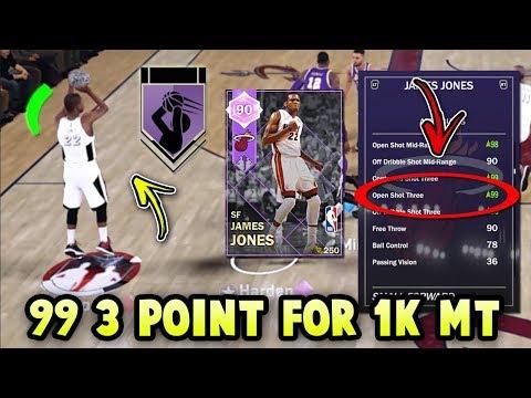 NBA 2K18 MyTEAM 99 3 POINT & HOF LIMITLESS RANGE CARD FOR ONLY 1K MT!! *INSANE CHEAP DUO*