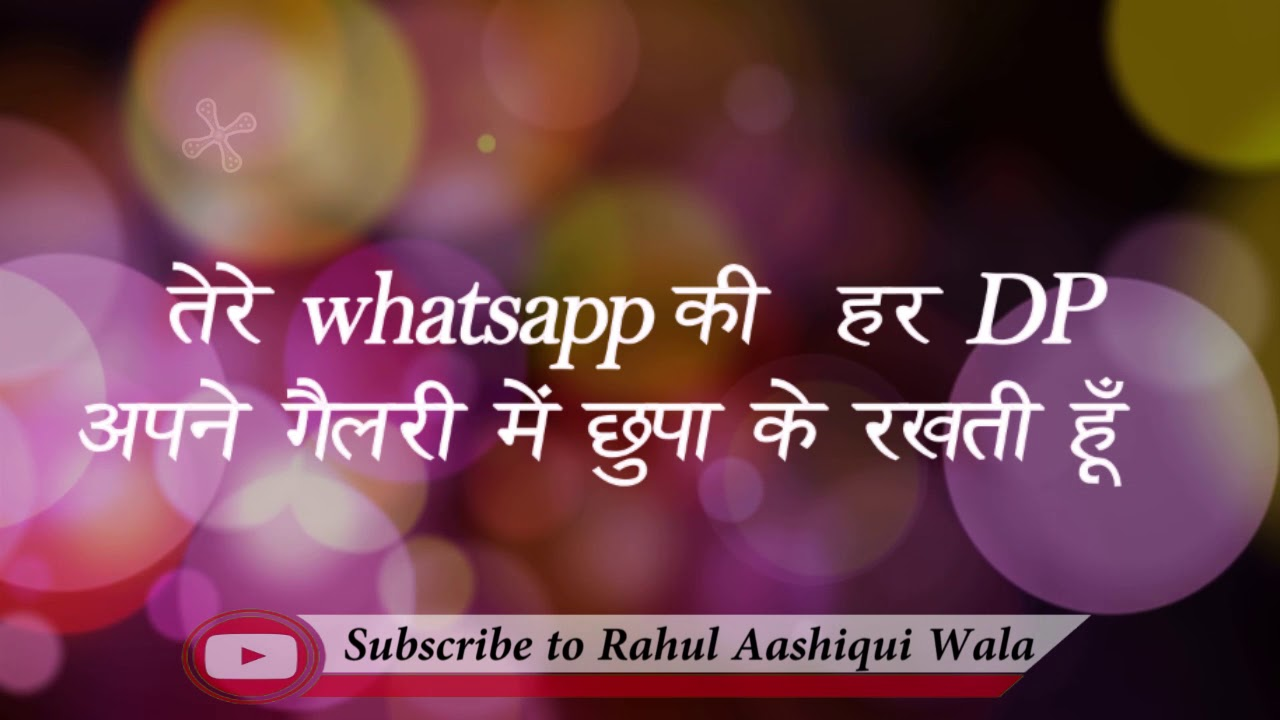 Missing Someone Special Most Popular Shayri New Whatsapp