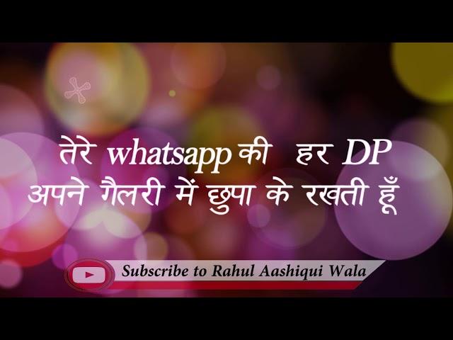 Missing Someone Special Most Popular Shayri New Whatsapp
