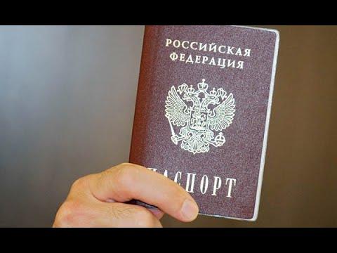 Как получить российское гражданство гражданину Армении в 2021