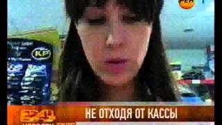 Касирша вела прямые трансляции в секс-чате прямо на работе