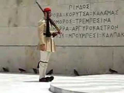 Changing of the Guard, Greek Parliament