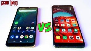Xiaomi Mi A2 Lite vs Xiaomi Redmi Note 5. ЧТО же КУПИТЬ? Сравнение