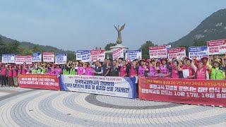 철도 이어 이번 주 지하철·비정규직 파업 예고 / 연합…