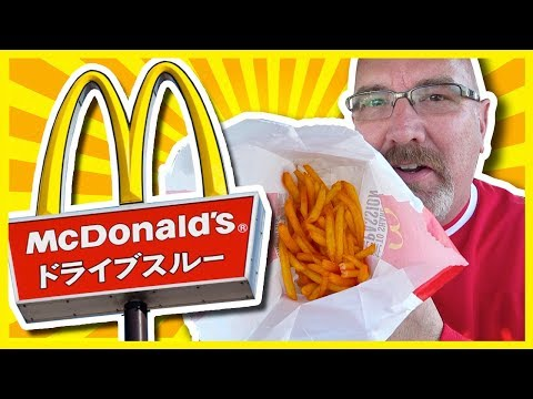 McDonald's Japan • Spicy Hot Chili Fry Seasoning Review
