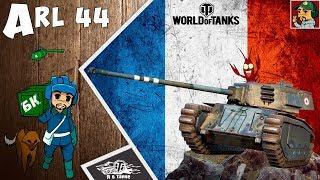 World of Tanks - ARL 44 выводим в ТОП   Ветка Французских тяжей (Идём к AMX 50B )