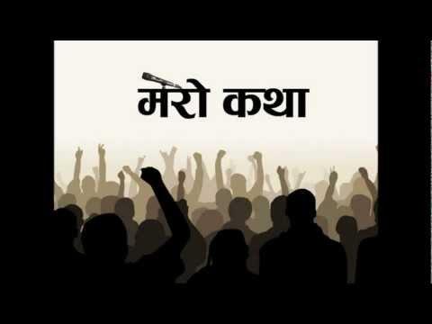 dear kalyan ko mero katha october 4 2012