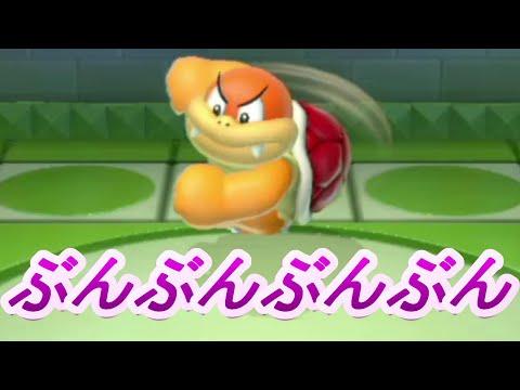 パート5【家族でゲーム遊び】スーパーマリオ3Dワールドブンブンカッコイイ!パパママは初めてのスーパーマリオ3Dワールド家族4人でクリアしていくぞ(マタタビgames)SuperMario3DWarld