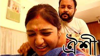 Short Film - Oishi...the divine power of Maa Durga thumbnail