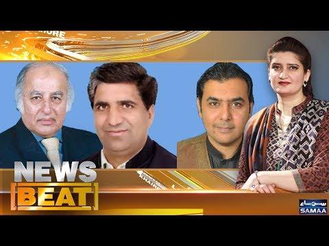 Investigation of Election Rigging | News Beat | Paras Jahanzeb | SAMAA TV | Sep 30, 2018