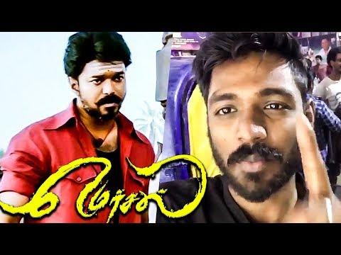 Mersal FDFS Show Delayed in TamilNadu - Why? | Vijay | Atlee | TN 317