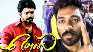 Mersal FDFS Show Delayed in TamilNadu - Why? | Vijay | Atlee | TN 317