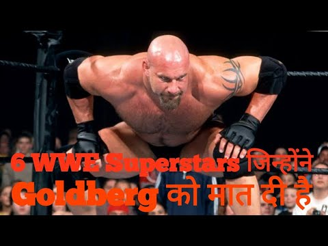 6 Superstars who Defeated Goldberg| |THE