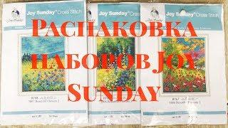 Розпакування наборів від Joy Sunday \ Китайські набори\ Покупки з AliExpress\ H767, H768, H769