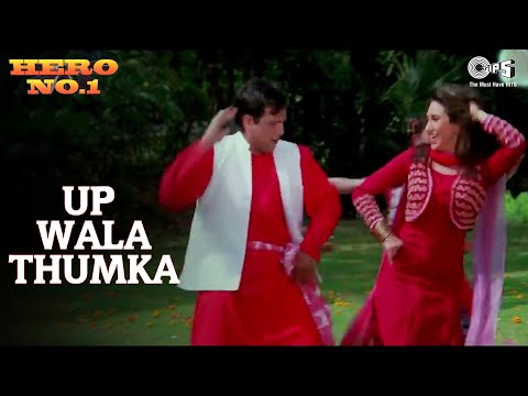 UP Wala Thumka - Hero No. 1 | Govinda & Karisma Kapoor | Sonu Nigam | Anand - Milind