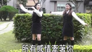 長庚科技大學阿契里斯童軍團21屆團慶宣傳影片-ASOS-十分鐘的戀愛