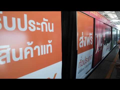 PATTAYA to BANGKOK Hua Lamphong Train Station