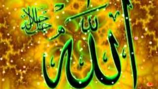 Gambar cover Ya Allah Ya Rahman Hamd O Sana