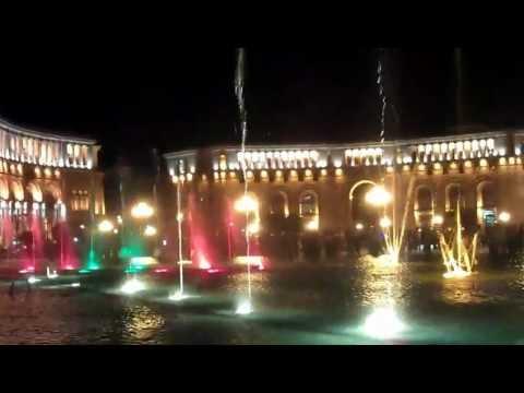Ереван. Площадь Республики. Фонтан.