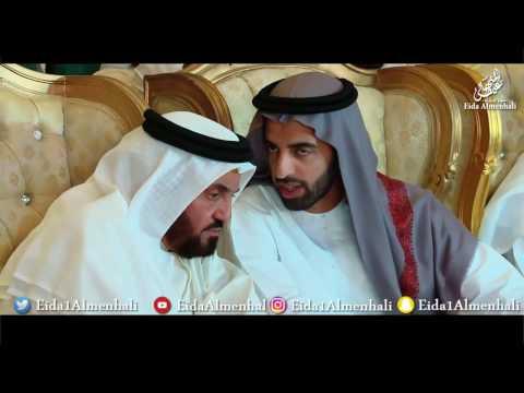 Download عيضه المنهالي - ام جلفار حصرياً | 2017 Mp4 baru